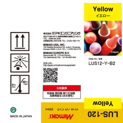 LUS-120 UV curable ink 250ml bottle Yellow