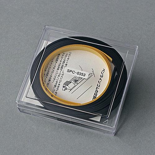 Pen-line rubber130