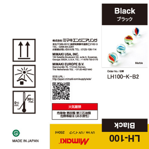 LH-100 UV curable ink 250ml bottle Black