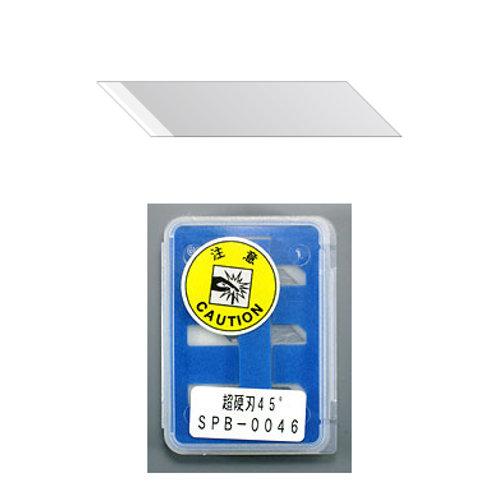 Carbide blade45°