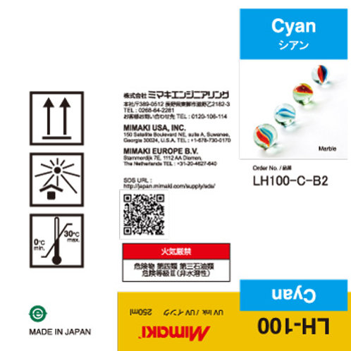 LH-100 UV curable ink 250ml bottle Cyan