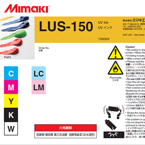LUS-150 UV curable ink 1L bottle Yellow