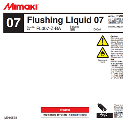 Flushing Liquid 07 (1L bottle)