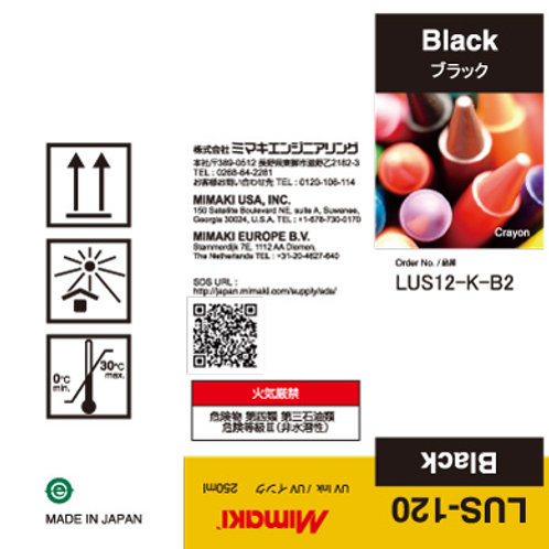 LUS-120 UV curable ink 250ml bottle Black