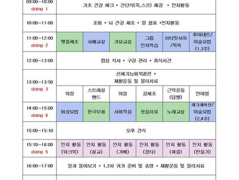2018년 4월 프로그램 일정표