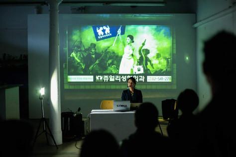 Artist Talk  kate-hers RHEE.jpg
