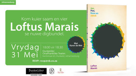 Loftus Marais