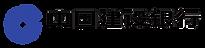 China_Construction_Bank_Logo.svg.png