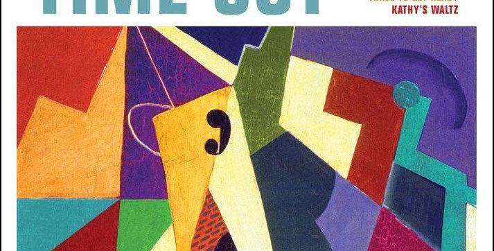 Dave Brubeck Quartet Time Out Vinyl Album
