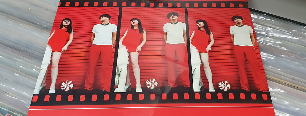 The White Stripes Vinyl Album