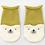 Thumbnail: Polar Bear (Socks)