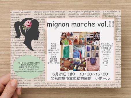 mignon marche vol.11 に出展させていただきます♪