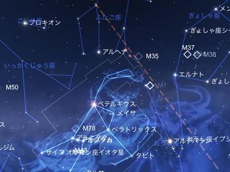 プレアデス星団/寒昴「かんすばる」