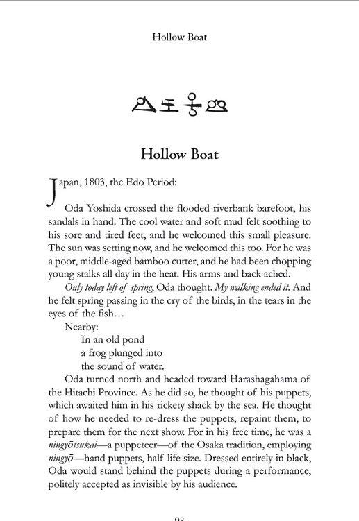 Hollow pg 1.jpg