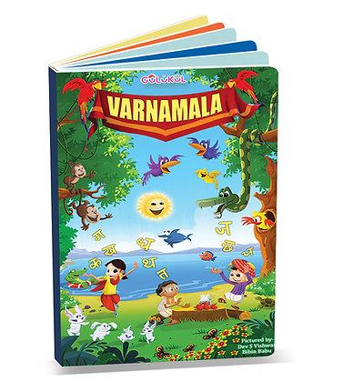 Hindi Varnamala board book