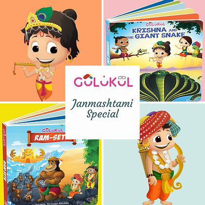 Janmashtami Special Board Book Set
