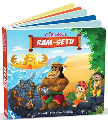 Ram Setu board book