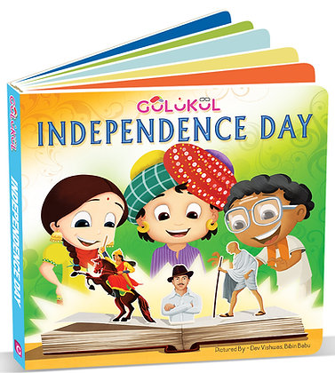Independence Day board book