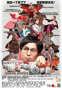 poster_Y工作區域 1.jpg