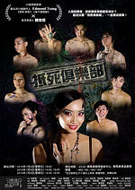Final actki poster_03112014_rgb_150dpi(f