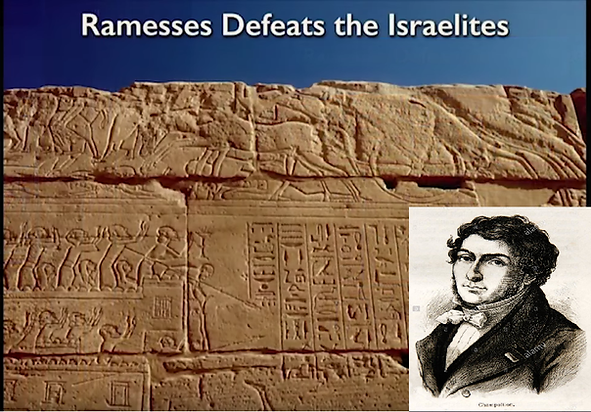 Ramses defeats the Israelites.png