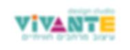 vivante dsign studio logo
