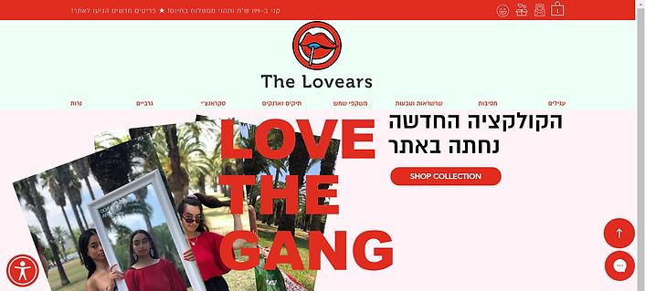 The Lovears | אונליין שמונליין