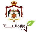 thumbnail_logo Arabic (2).jpg