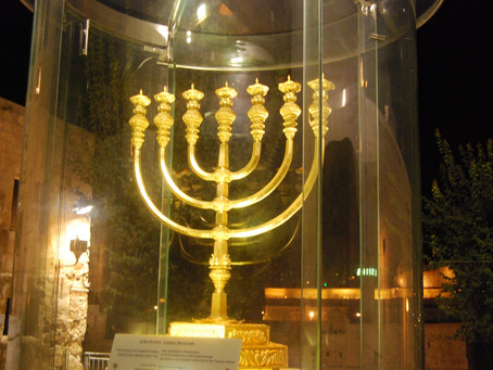 Hanukkah, abrindo meu entendimento