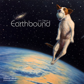 earthbound promo front 4 2 17 lowres.jpg