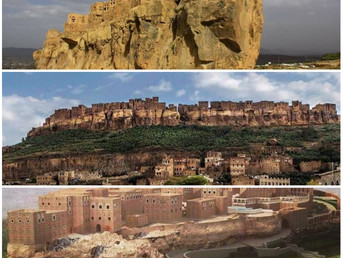 مواقع أثرية يمنية