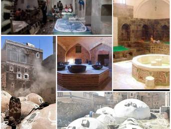 الحمامات البخارية في صنعاء
