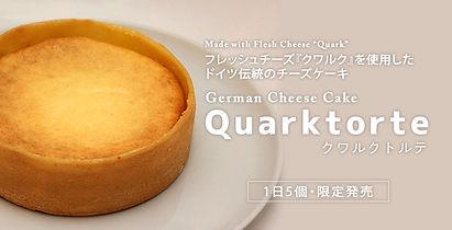 TOP_quark.jpg