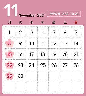11月.jpg