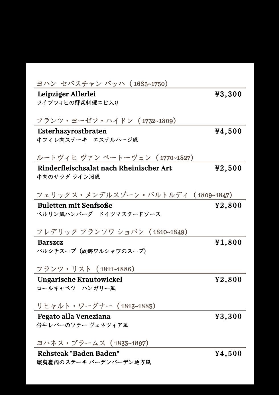 ongakuka_shokutakux_2nd.png