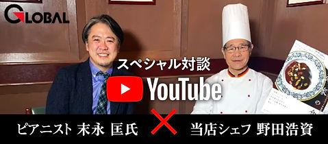 youtubenodasicefu-.jpg