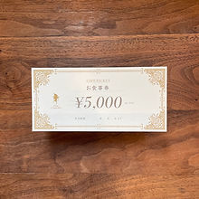 5,000giftcard.jpg