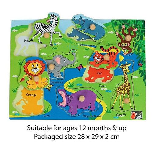 Wooden Safari Puzzle