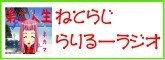 ru-banner-e1405232376322.jpg