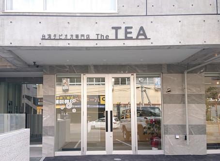 琴似にタピオカ専門店オープンします。