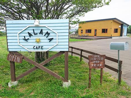 安易なハワイアンでない、初めてのカフェ⇒カラマ