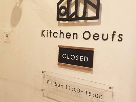 キッチンウフ様サイン取付終わりました。