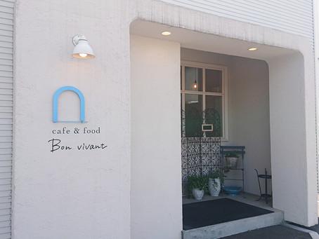江別のおしゃれカフェcafe&food Bon vivant