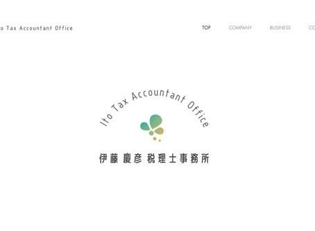 伊藤慶彦税理士事務所様HP製作しました