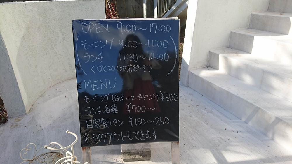 カフェ メニューとアプローチ