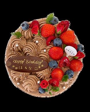 チョコデコ誕生日2.png