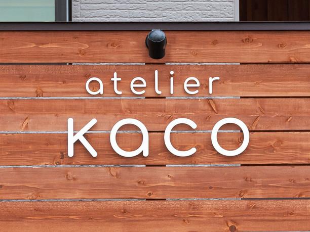 美容室 atelier KACO
