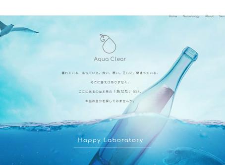 Aqua Clear 様HP公開 -不思議なカバラ数秘術…-
