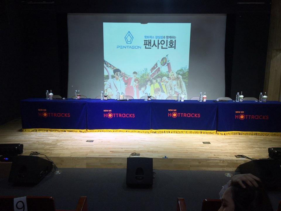 아이돌 펜타곤 팬사인회