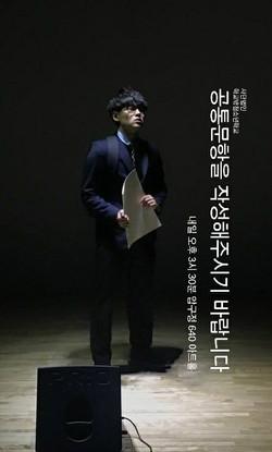 서울문화재단 연극
